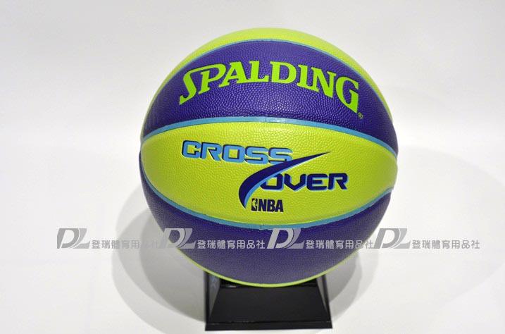 【登瑞體育】SPALDING Cross Over系列7號籃球  SPA74519