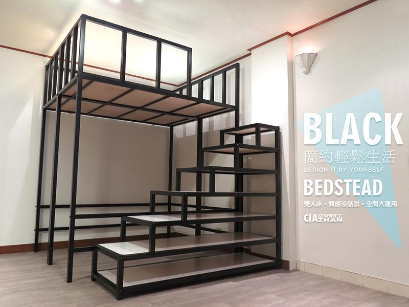 ?空間特工?雙人高架床 簡約重設計款床架 38mm粗方鐵管&18mm床板 收納型樓梯櫃/床組/不含書桌椅