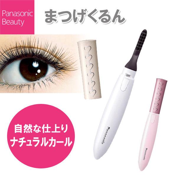 [美妝小物]日本原裝 國際牌Panasonic 燙睫毛器 EH-SE1海渡