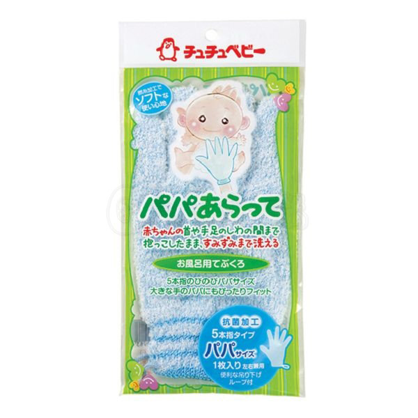 爸爸用大手嬰兒沐浴手套【六甲媽咪】