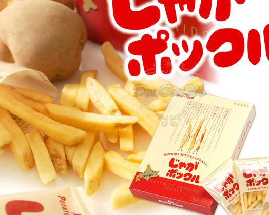 Calbee薯條三兄弟日本加樂比北海道限定版18g*10小包★海渡