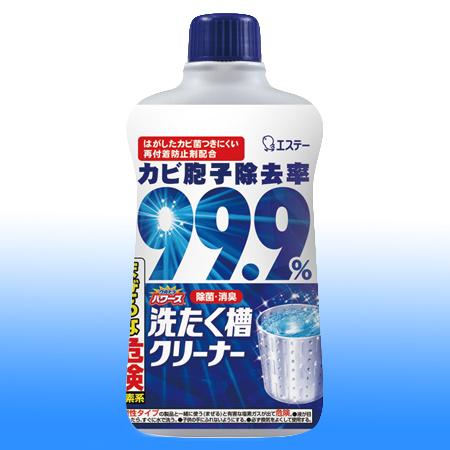 日本 愛詩庭雞仔牌 洗衣槽專用清潔劑 550g 洗衣機除菌去污劑 抗菌【N201159】