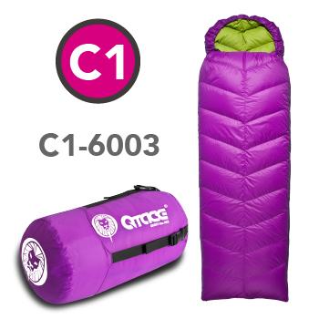QTACE-C1-600g-紫綠 羽絨睡袋/露營/登山/背包客
