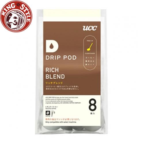 金時代書香咖啡【UCC】DRIP POD 嚴選精選綜合咖啡膠囊 7.5g*8入