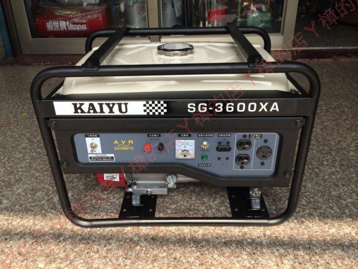發電機 3600瓦 KAIYU 引擎 SG-3600XA SG 3600 XA*手拉啟動
