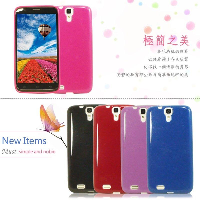 NOKIA 諾基亞 N1 7.9吋 晶鑽系列 平板保護殼/保護套/軟殼/外殼/果凍套/背蓋