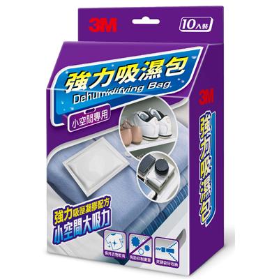【3M】 強力吸濕包DBG5010 (10入裝)