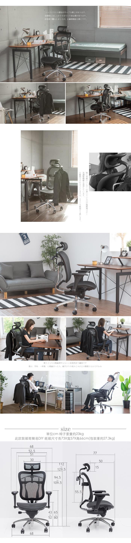 椅-椅子-辦公椅-書桌椅-餐桌椅-電腦椅
