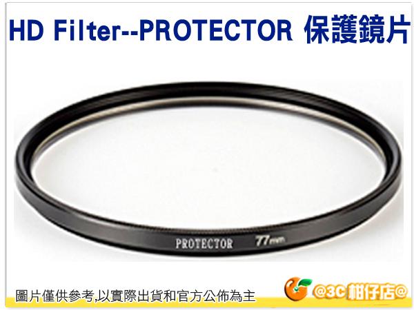 免運 HOYA HD PROTECTOR HD 58mm 58 UV 保護鏡 高硬度廣角薄框多層鍍膜 立福公司貨