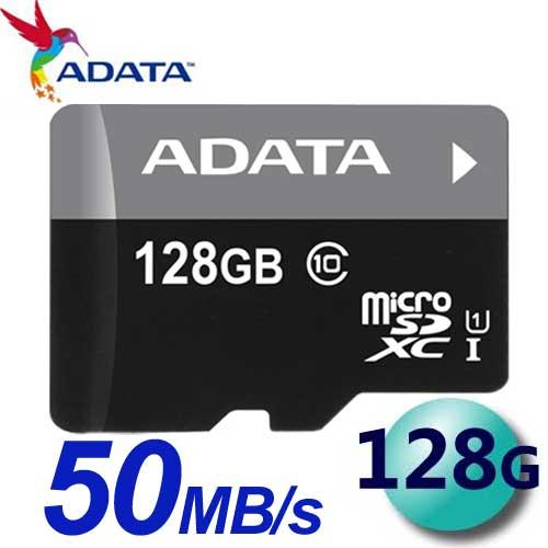 ADATA 威剛 128GB 80MB/s microSDXC TF UHS-I C10 記憶卡