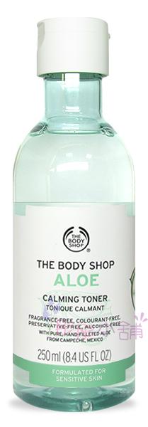 【彤彤小舖】The Body Shop 蘆薈舒緩調理水 無酒精 200ml 新包裝