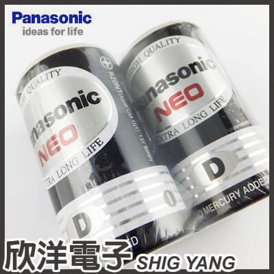 ※ 欣洋電子 ※Panasonic 國際牌 1號環保碳鋅電池 1.5V (2入) D