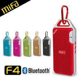 【MiFa F4 隨身輕巧鋁合金無線藍芽MP3喇叭】藍牙行動音響 僅103克 輕巧好攜帶 可當免持 購物/騎車/路跑/會議都好用 【風雅小舖】