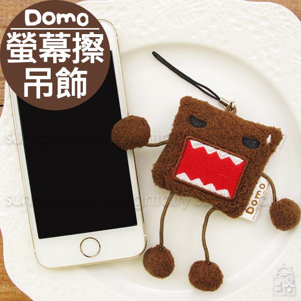 日光城。多摩君螢幕擦手機吊飾,掛飾玩偶造型吊飾布偶裝飾品鑰匙圈DOMO KUN 聖誕禮物娃娃 聖誕佈置裝飾