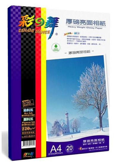 彩之舞 220g A4防水厚磅亮面相紙 20張/包 HY–B201