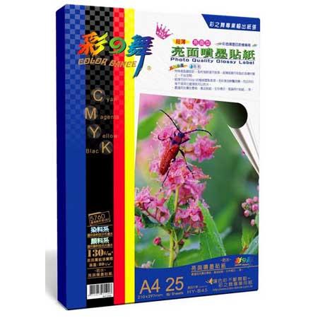 彩之舞 130g A4 Label 亮面噴墨貼紙–防水 25張/包 HY-B45