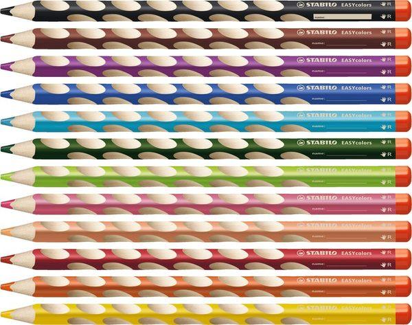 右手專用人體工學色鉛筆 單支(共12種顏色可選) STABILO 德國天鵝牌 EASYcolors