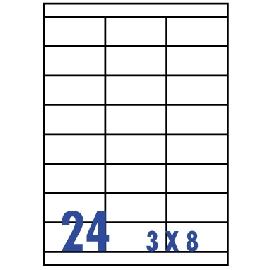 UNISTAR 裕德 白色電腦標籤 US4429【(3x8)24格直角 20張/包】雷射/噴墨/影印三用