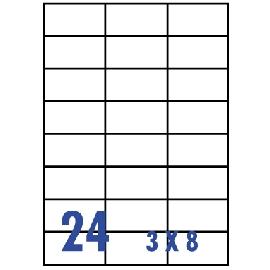 UNISTAR 裕德 白色電腦標籤 US4464【(3x8)24格直角 20張/包】雷射/噴墨/影印三用