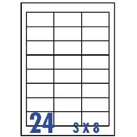 UNISTAR 裕德 白色電腦標籤 US4670【(3x8)24格直角 20張/包】雷射/噴墨/影印三用