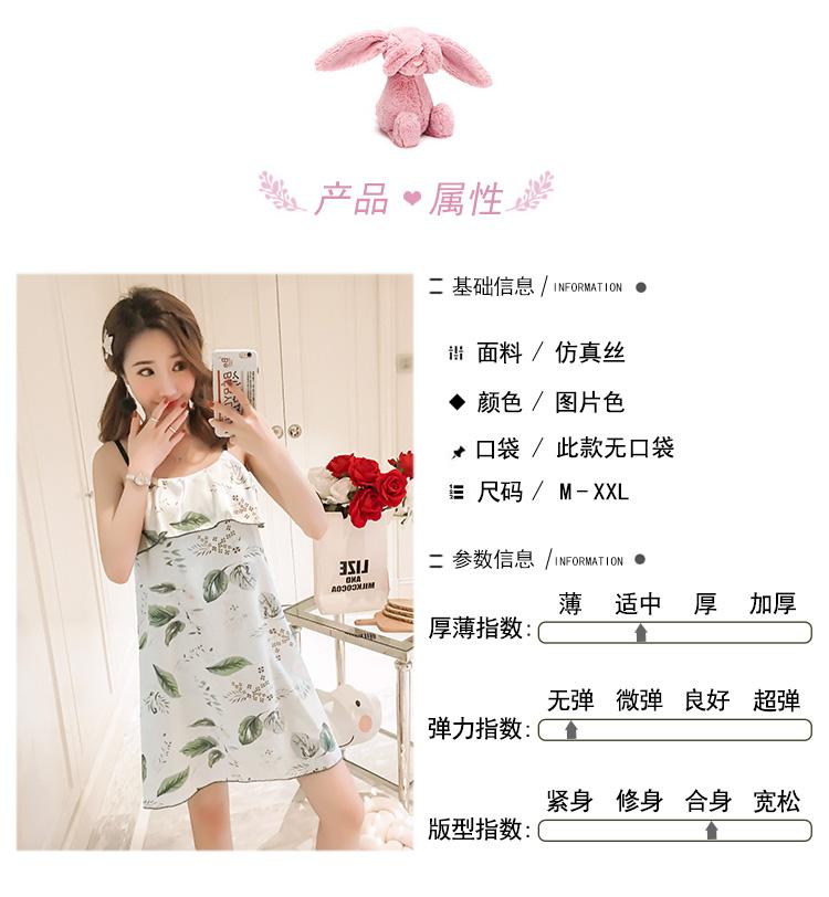 LR【9307】葉子吊帶裙M-XXL_02.jpg
