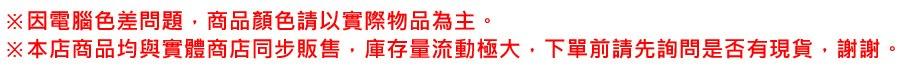 【暫缺貨】新店桃園 公司貨 韓國製 KERONA WKH-2310 煤油暖爐 傾倒安全裝置 煤油爐 取暖爐 露營 野營