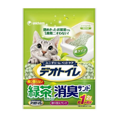 《日本Unicharm嬌聯》消臭抗菌綠茶貓砂 2L / 紙砂環保可丟馬桶