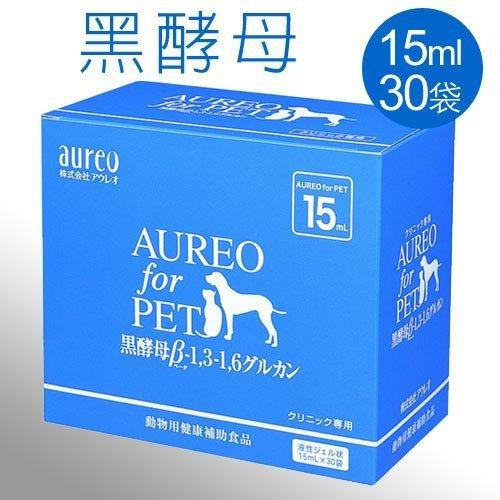 《日本黑酵母》Aureo黑酵母寵特寶健體速 15ml / 強化免疫 / 皮膚 / 消化 / 腫瘤