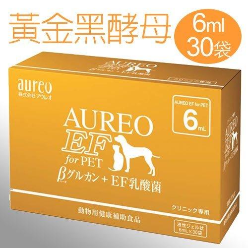 《日本黑酵母》Aureo黃金黑酵母寵特寶健體速 6ml / 強化免疫 / 皮膚 / 消化 / 腫瘤