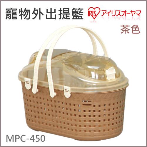《日本IRIS》寵物外出提籃 IR-MPC-450 / 茶色 - 犬貓用