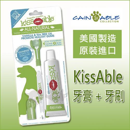 【Kiss & Able】純天然清新潔 - 牙膏+牙刷組合