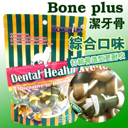 《 英國BONE PLUS 》高鈣雙色潔牙骨結 小袋裝 (S M L )