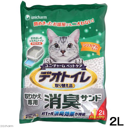 《日本Unicharm優尼兒》消臭抗菌貓砂 - 球砂2L