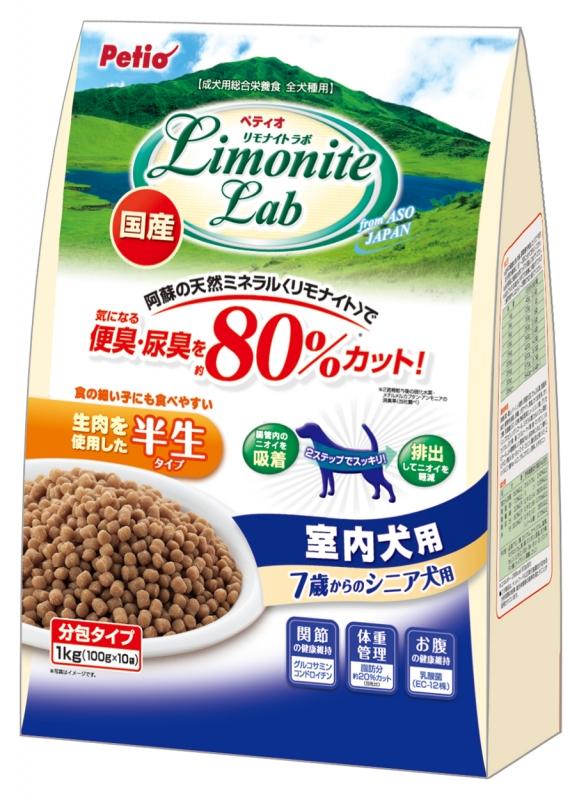 《日本Petio 》Limonite Lab 除便臭軟飼料 - 軟飼料老犬專用1kg