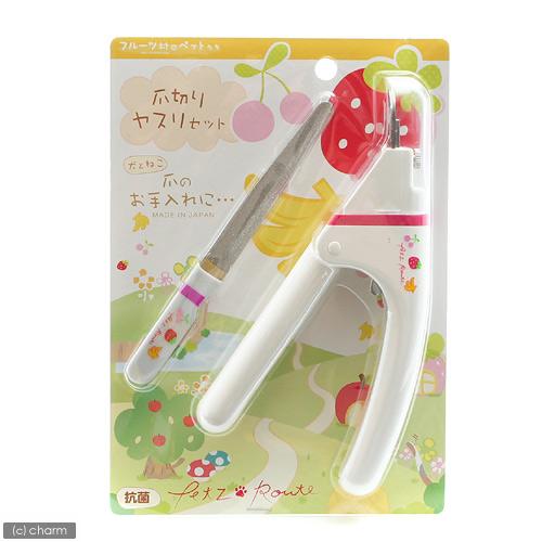 《日本沛蒂露》水果村系列寵物便利指甲剪+銼刀【犬貓用】