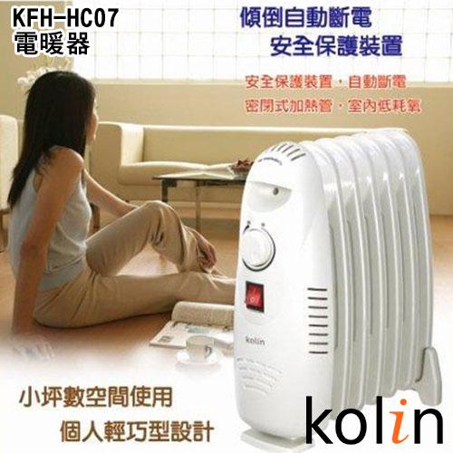歌林 Kolin KFH-HC07 七片 葉片式 恆溫 電暖器