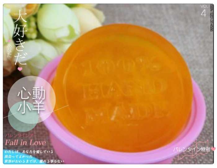 diy手工皂模具供應100%hand made 圓形單孔矽膠手工皂模