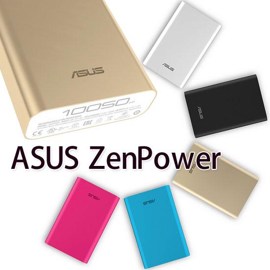 【10050mAh】華碩 ASUS ZenPower 名片型行動電源/原廠高容量/快充/移動電源/輸出2.4A 快速充電