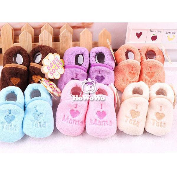 寶寶鞋 學步鞋 動物造型絨面嬰兒鞋(12CM) MIY0110