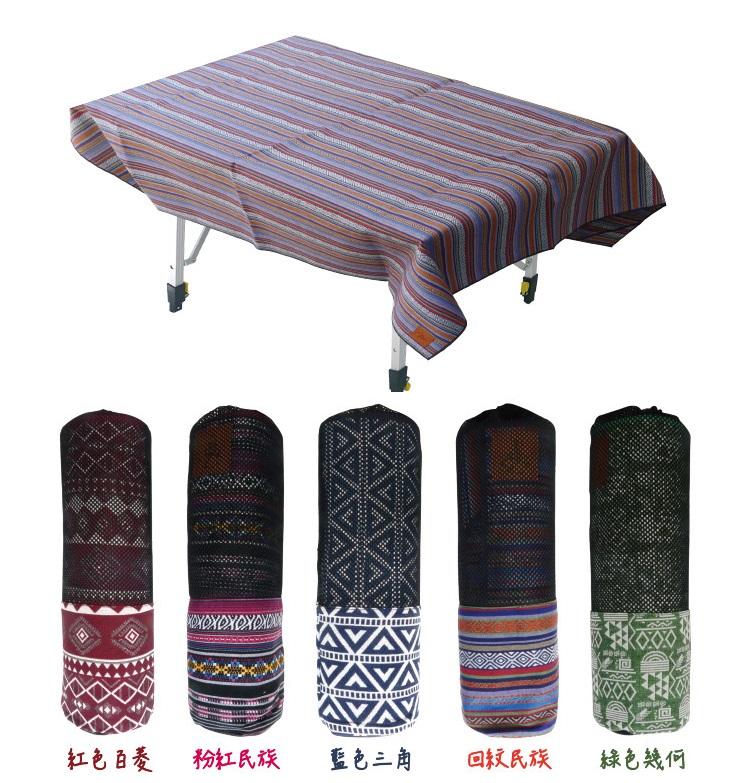 【露營趣】中和 OutdoorBase 26046 漾彩防水桌布 野餐墊 桌巾 適蛋捲桌 休閒桌 摺疊桌