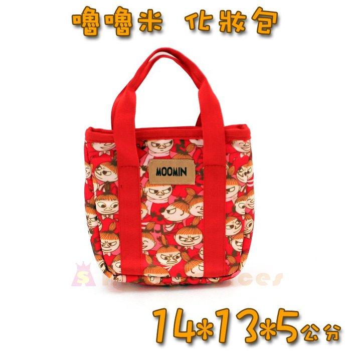 【禾宜精品】正版 Moomin 嚕嚕米 亞美 化妝包 (紅) 小物 收納 托特包造型 生活百貨 M102023-J