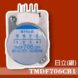 【企鵝寶寶】日立(銀色)冰箱除霜定時器 TMDF706CB1