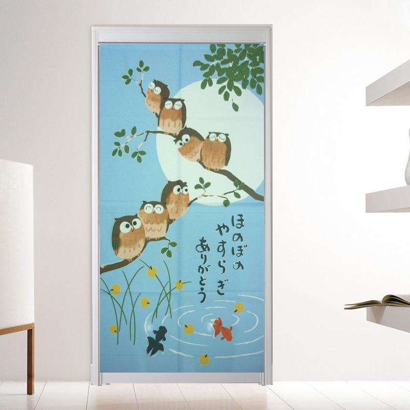 +台灣製造針織門簾【七福貓頭鷹】85 x175cm 居家加長版+