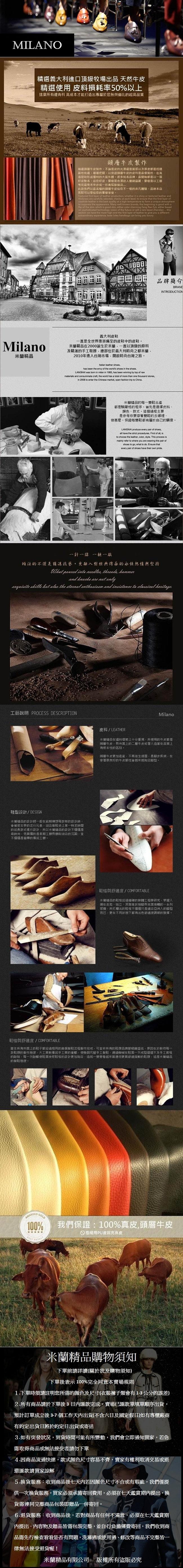 中筒靴 真皮 鉚釘低跟靴子-時尚帥氣油面切爾西男鞋子