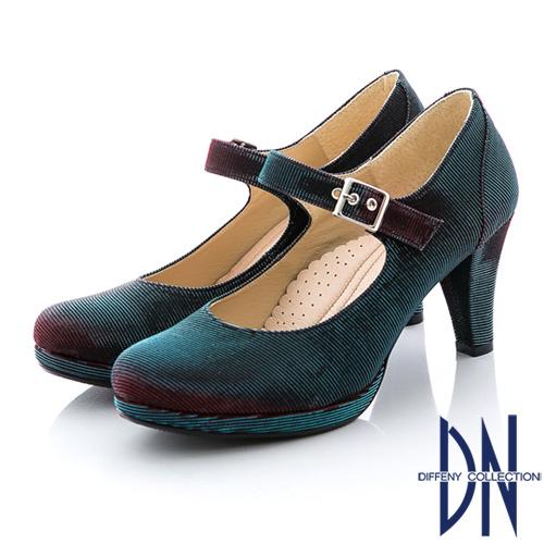 DN時尚耀眼 MIT閃耀金蔥瑪莉珍款晚宴鞋-藍綠