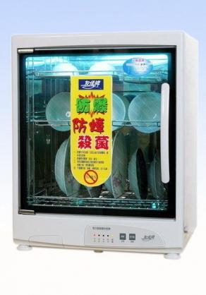 【友情牌】不銹鋼紫外線烘碗機 PF-3737