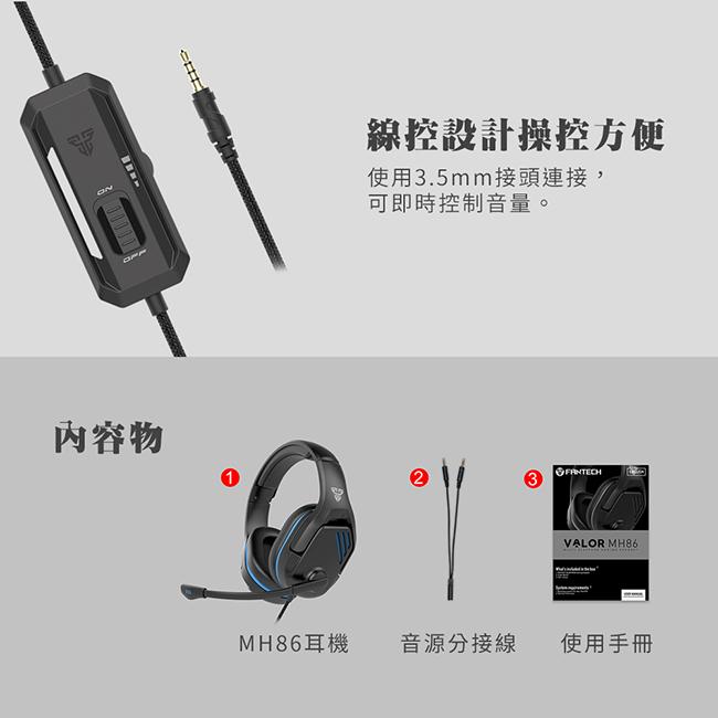 使用3.5mm接頭連接, 隨時控制音量大小。