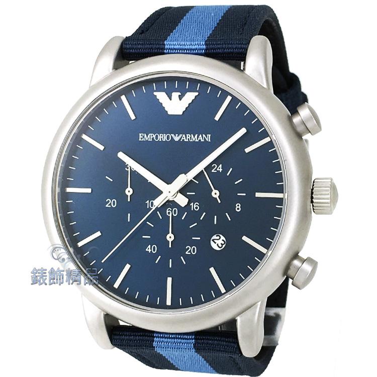 【錶飾精品】ARMANI手錶 亞曼尼表 AR1949 時尚休閒 海軍藍 日期 金屬藍面 帆布+真皮錶帶男錶 全新原廠正品