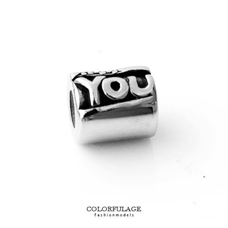 組合字母串珠手鍊 專屬於你YOU刻字穿式鋼墜手環 抗過敏氧化 柒彩年代【NT23】CHARMS