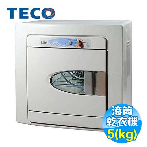 東元 TECO 5公斤 乾衣機 QD5568NA/QD5568-NA